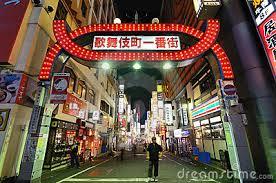 Hai khu phố đèn đỏ tấp nập nhất Nhật Bản
